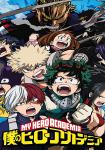 Serien Stream Boku No Hero Academia
